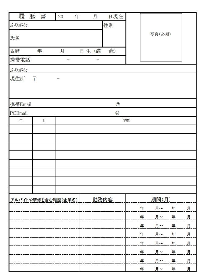 アイフォン pdf 印刷 自宅